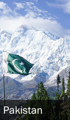 Pakistan Wander Reisen Icon
